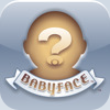 Babyface – Baby Appearance Predictor
